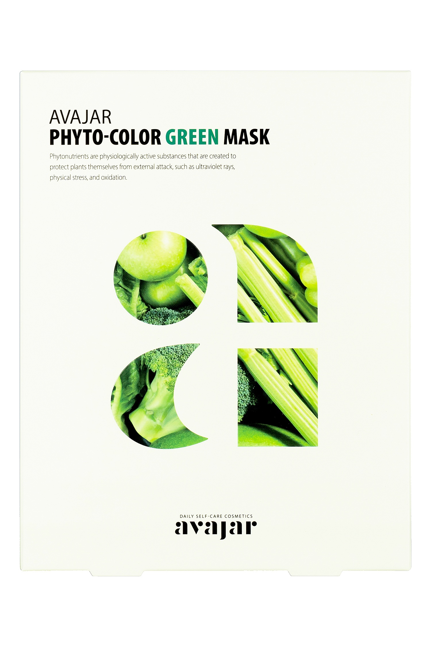 Avajar Phyto-Color Green Mask- 1 уп. 10 шт. Avajar (фото)