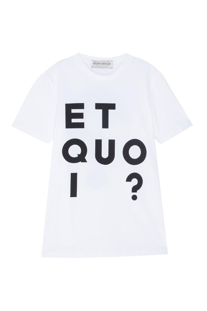 Etre Cecile Хлопковая футболка
