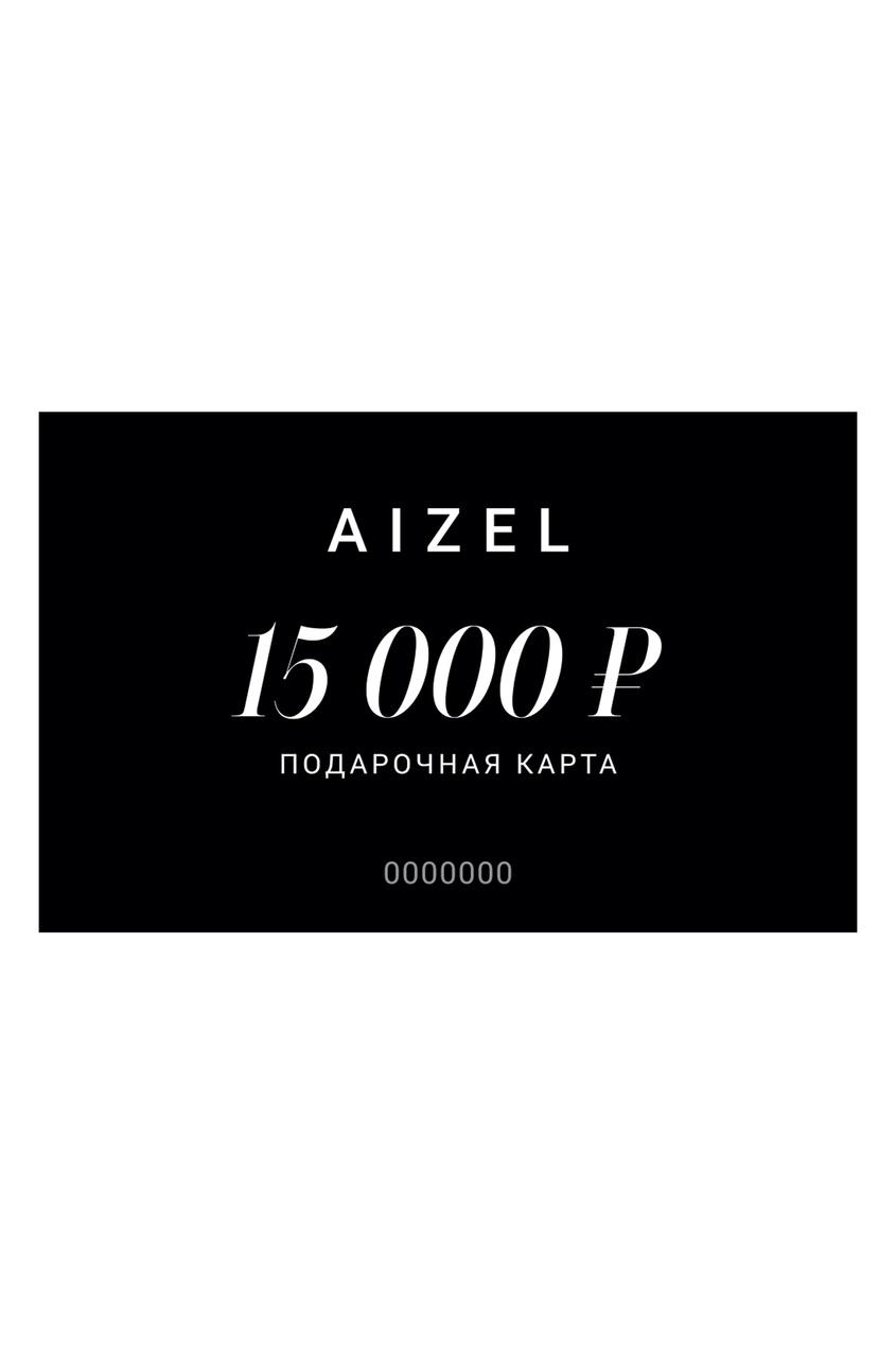 Подарочная карта 15000 Aizel 29821087 Без цвета фото