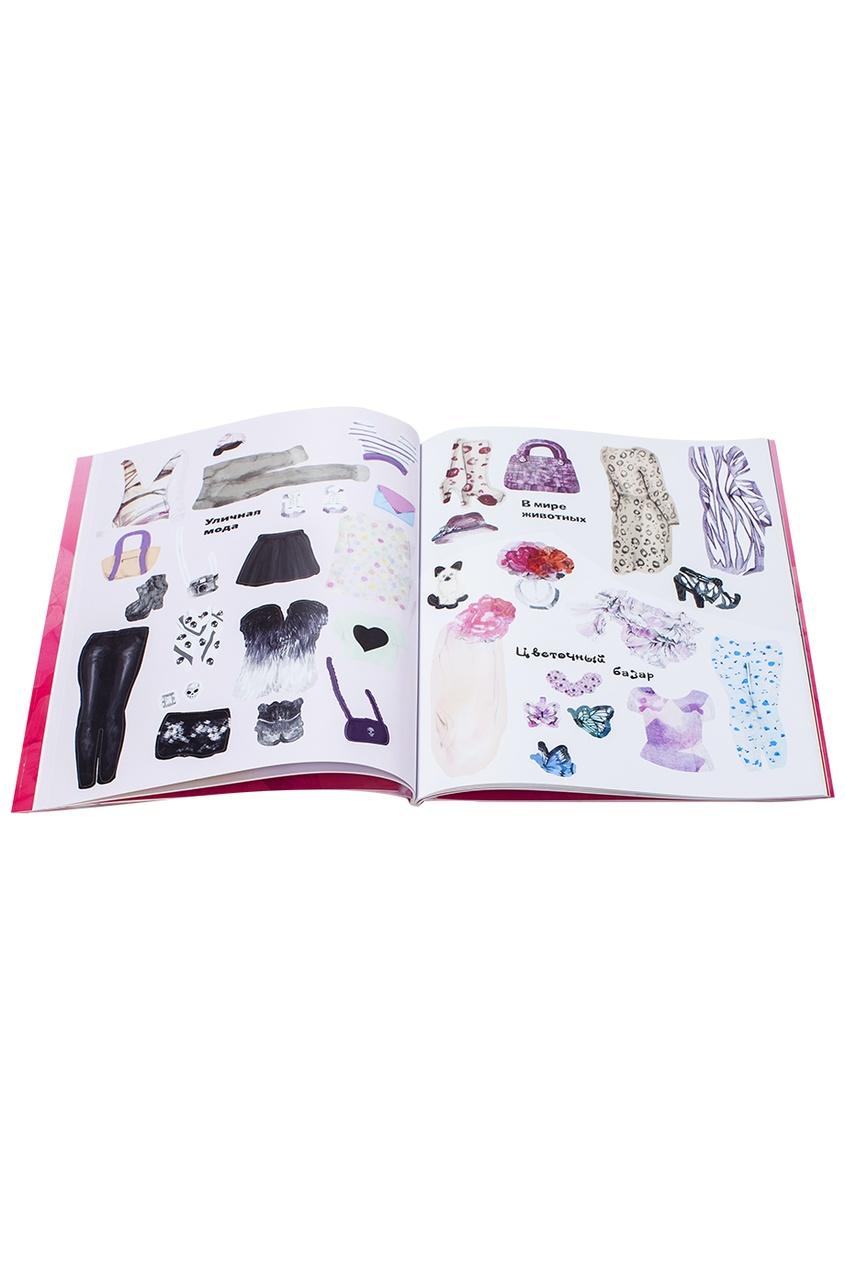 Келли Смит. Бумажный гардероб. Мода и стиль в наклейках