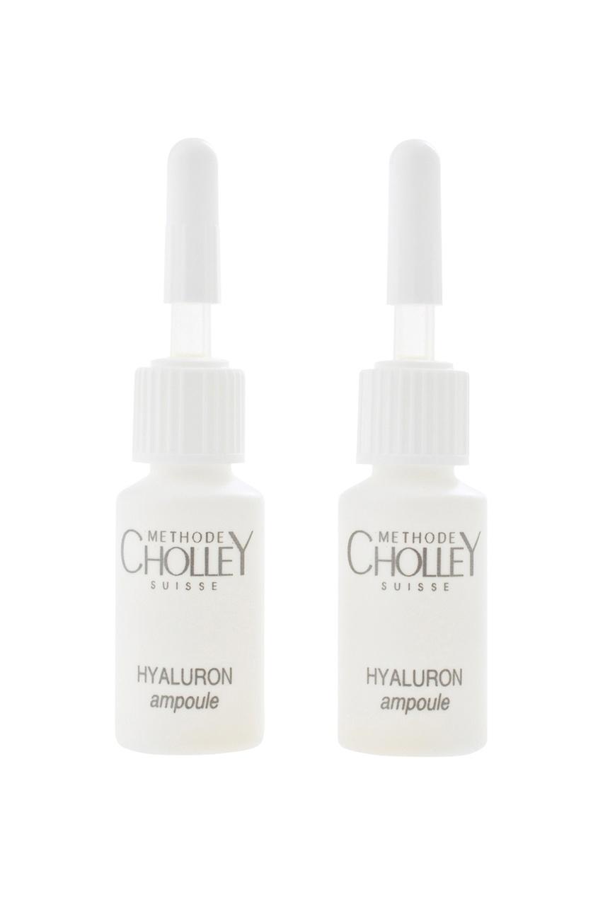 Ампулы гиалуроновой кислоты Cholley 2х5ml