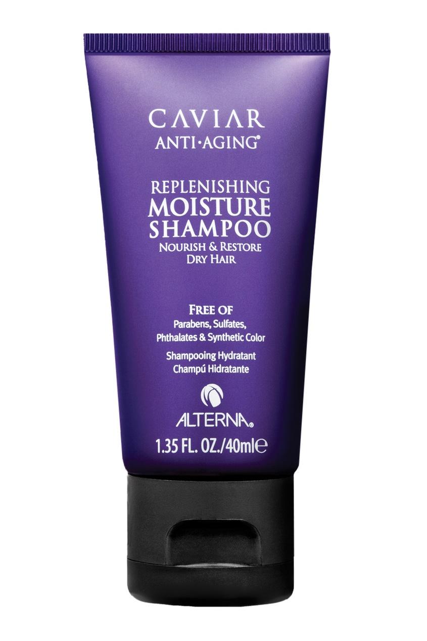 Фото - Набор для волос Caviar «Активное увлажнение и питание» от Alterna цвет без цвета