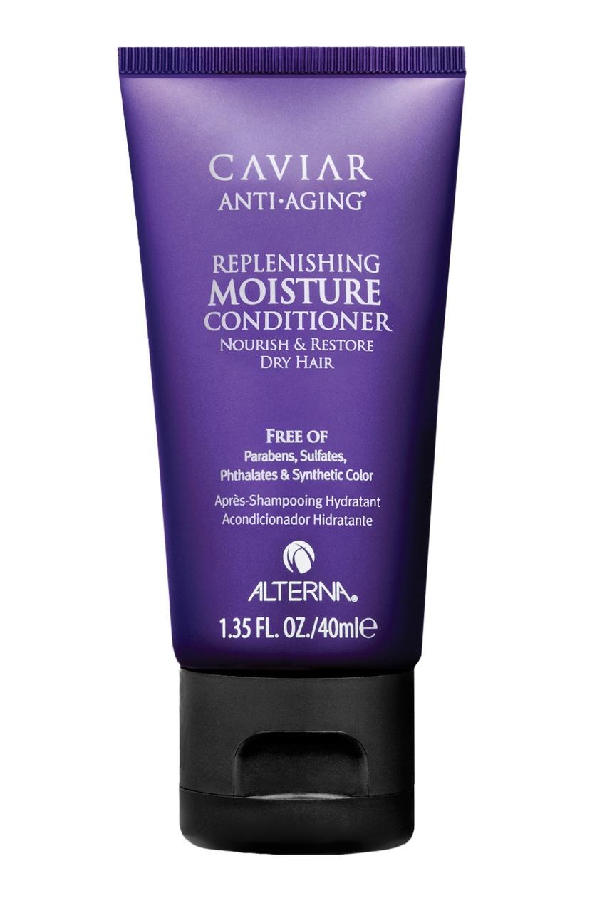 Фото 2 - Набор для волос Caviar «Активное увлажнение и питание» от Alterna цвет без цвета