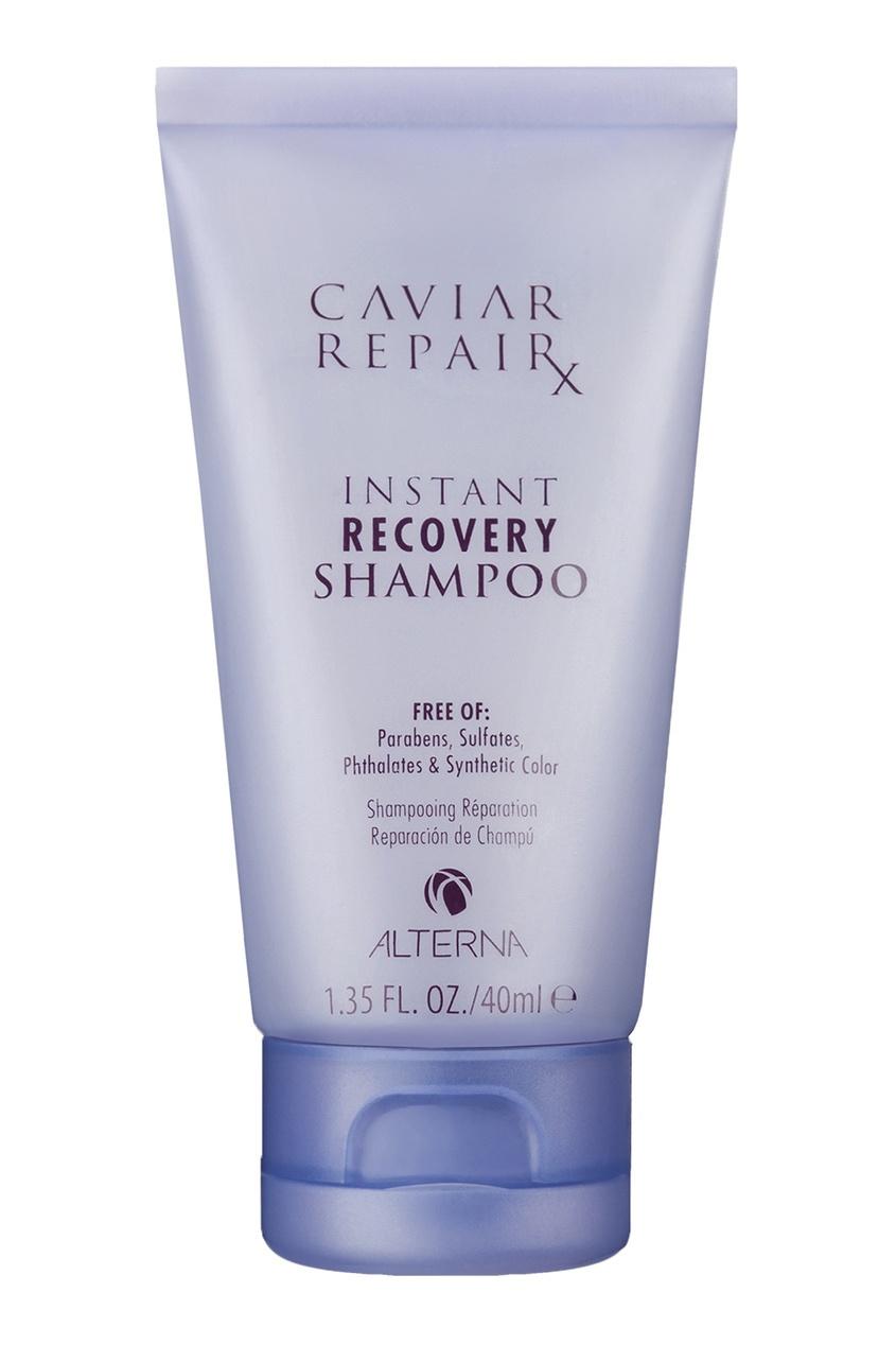 Набор для волос Caviar «Интенсивное молекулярное восстановление»