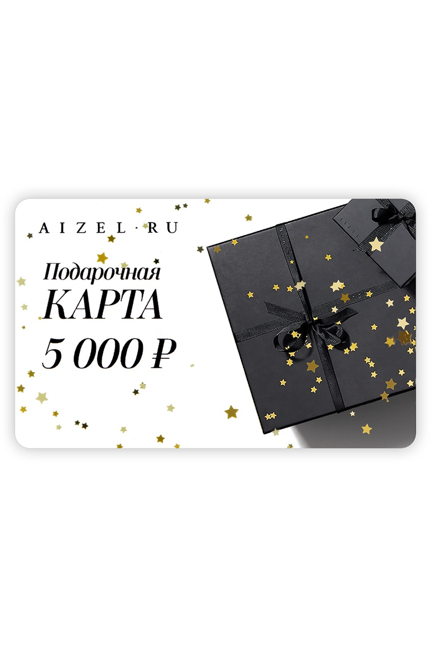 Aizel Сертификат 5000