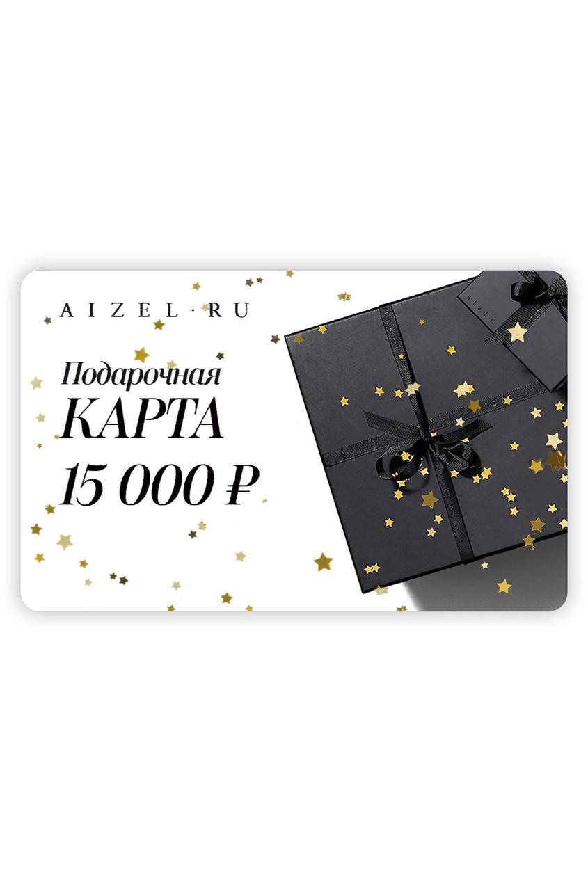 Aizel Подарочная карта 15000 пушкин и павловск карта 1 15000