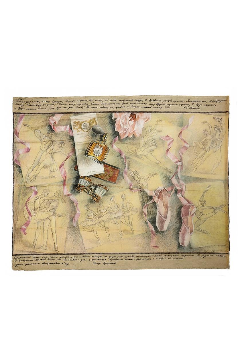 Кашемировая шаль «Балет»