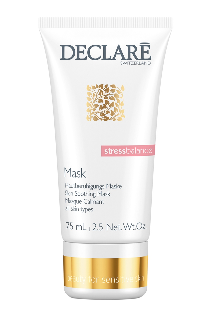 Успокаивающая маска для лица Skin Soothing Mask, 75ml
