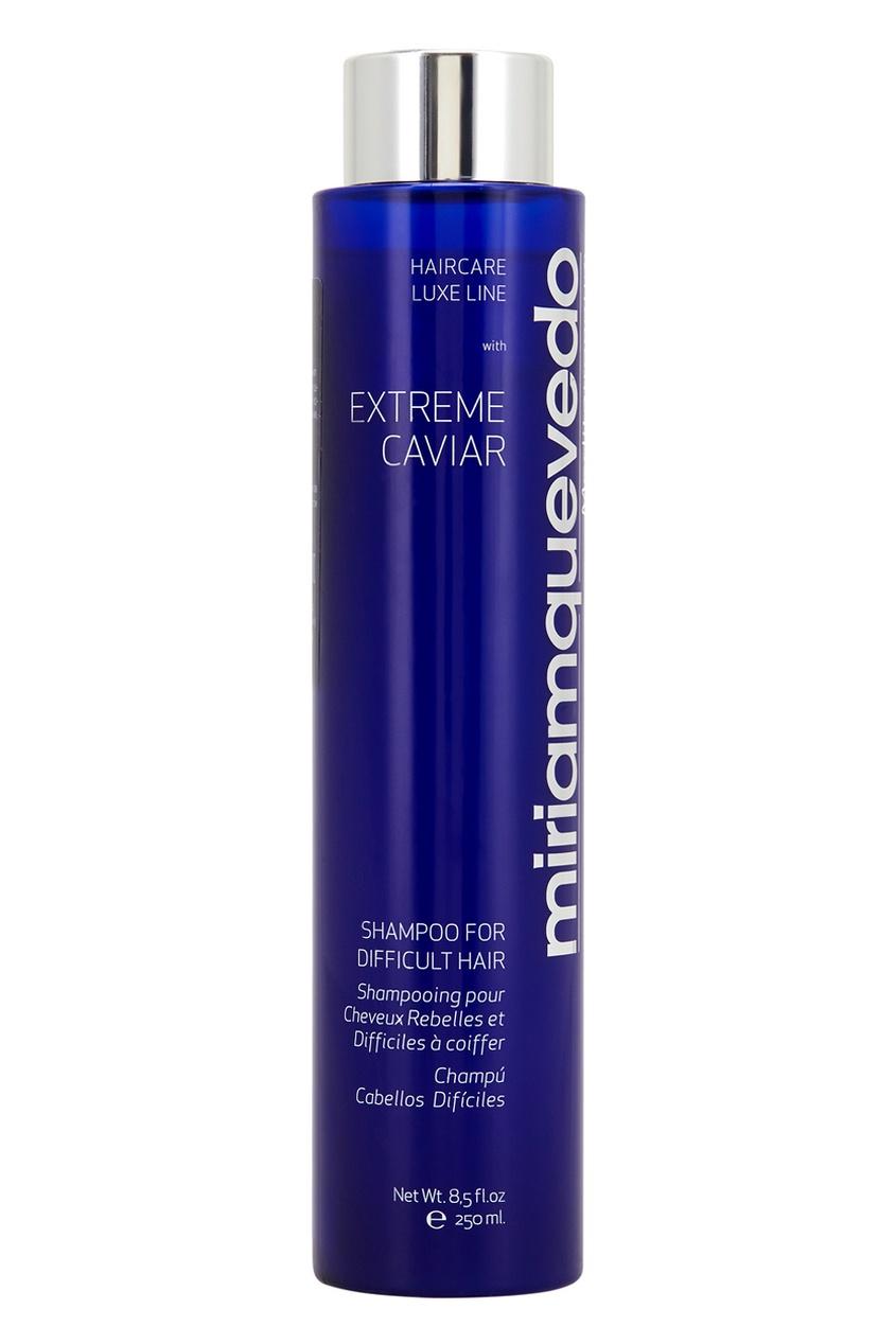 Miriamquevedo Шампунь для непослушных волос с экстрактом черной икры Extreme Caviar For Difficult Hair, 250ml miriamquevedo солнцезащитный спрей для волос экстрактом черной икры extreme caviar hair spray solar 250ml