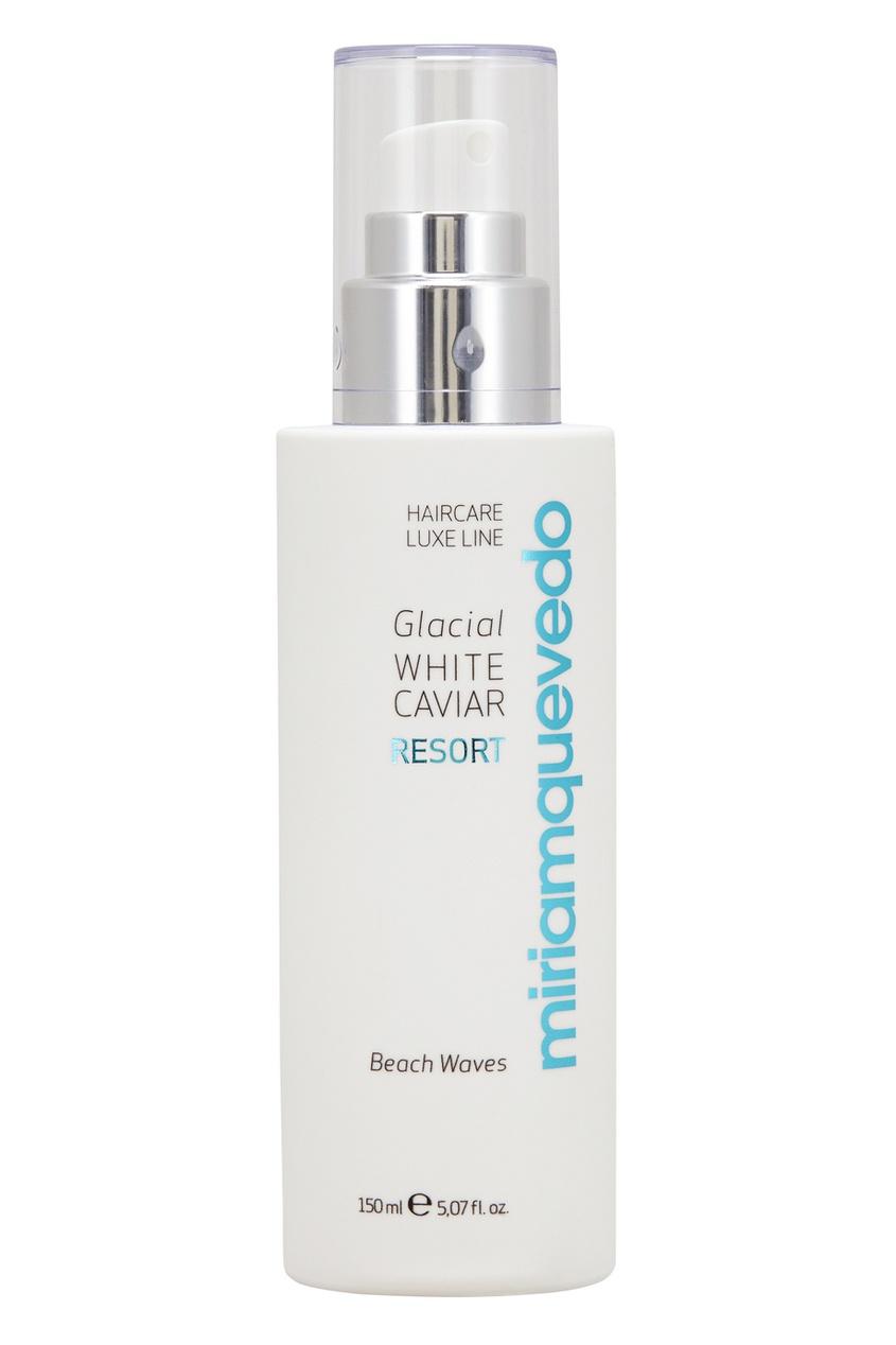Текстурирующий спрей для волос Glacial White Caviar Resort Beach Waves, 150ml