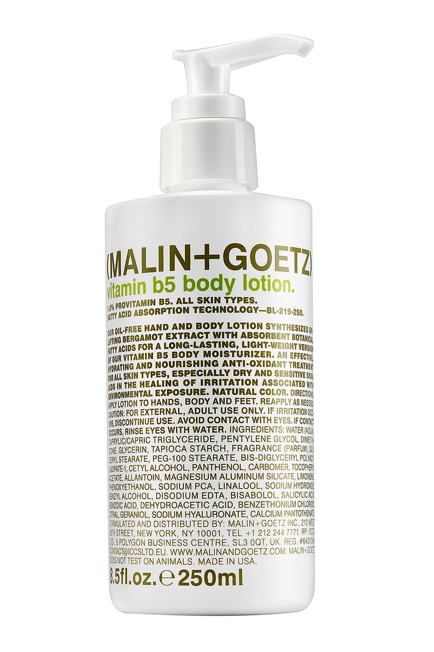 Malin+Goetz Увлажняющий лосьон для тела Vitamin B5 Body Lotion 250ml лосьон для тела naturalium body lotion – green apple объем 370 мл