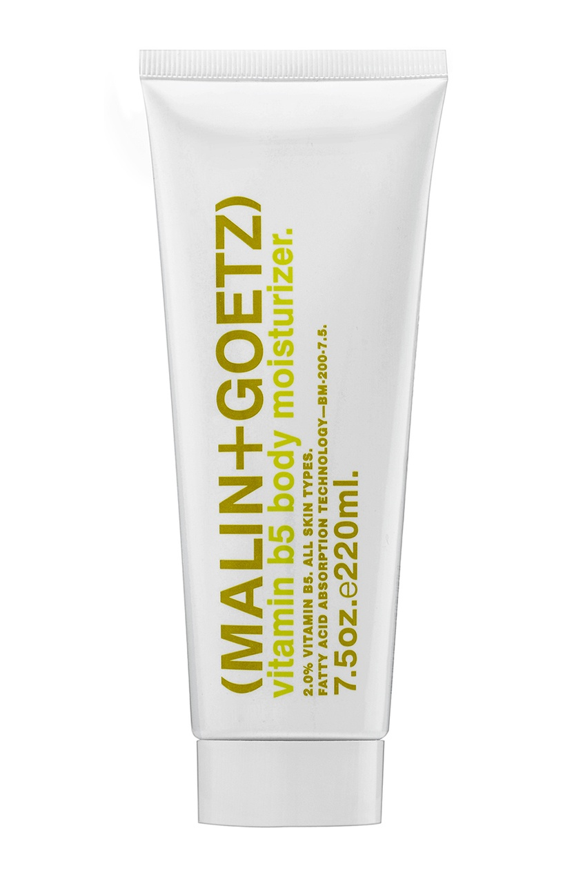 Молочко для тела Vitamin B5 Body Moisturizer 220ml