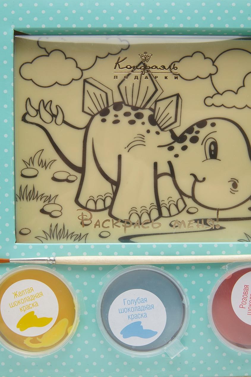 Шоколадная раскраска «Динозаврик»