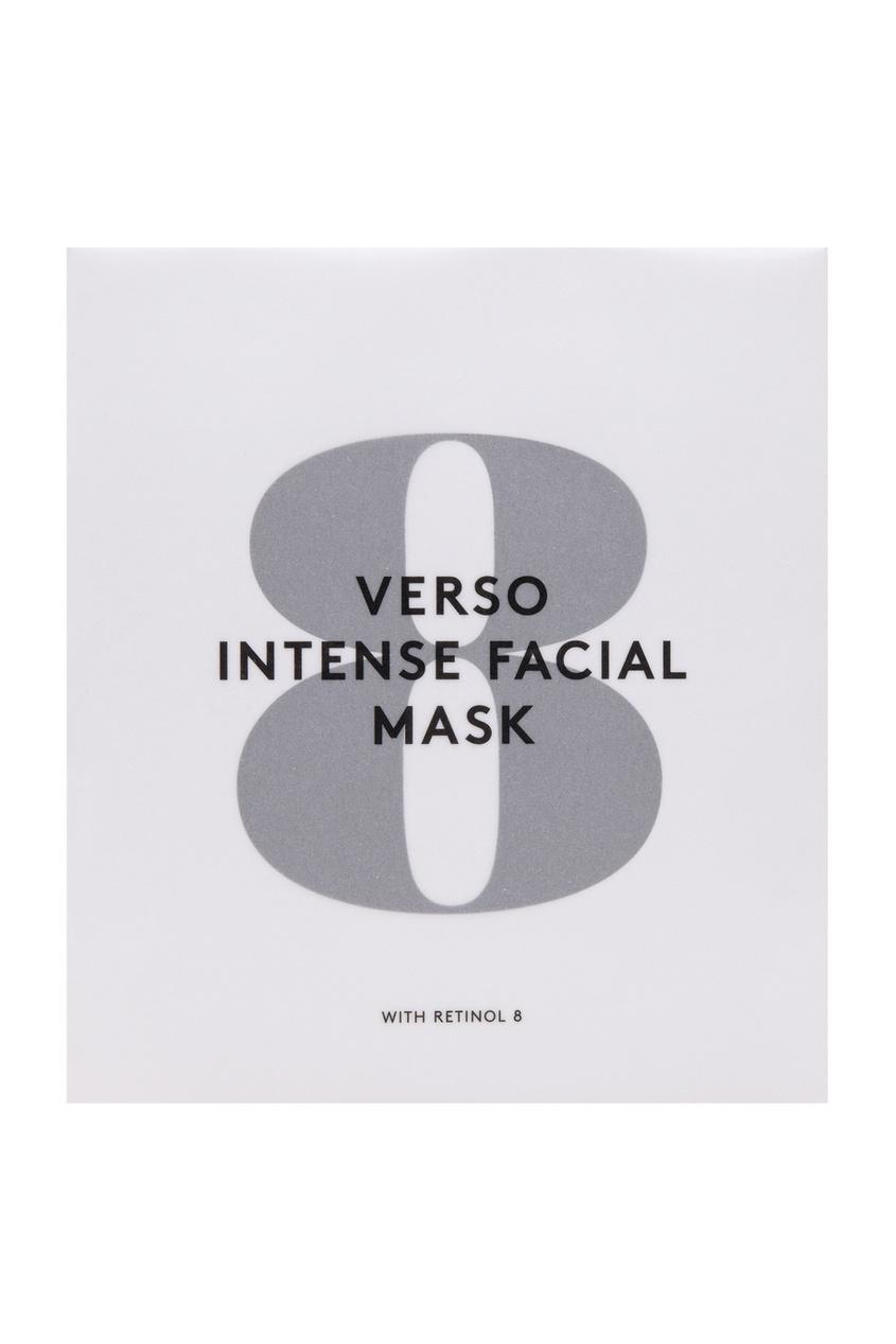 Питательная гидрогелевая маска для лица Intense Facial Mask 4х25гр.