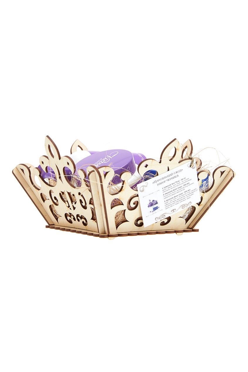 Victoria Soap Подарочный набор «Черника» скраб 3в1 для тела victoria soap скраб 3в1 для тела