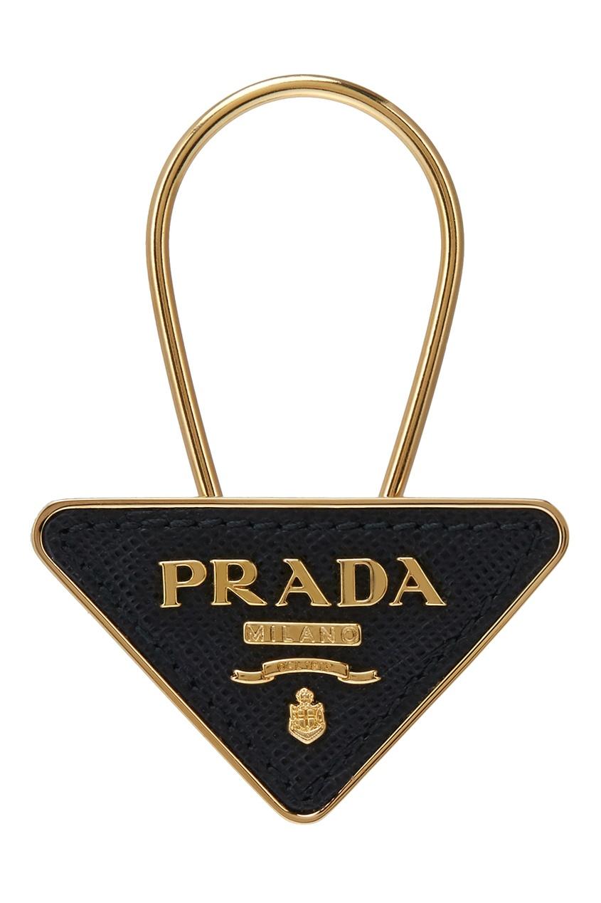 Prada Брелок аксессуар