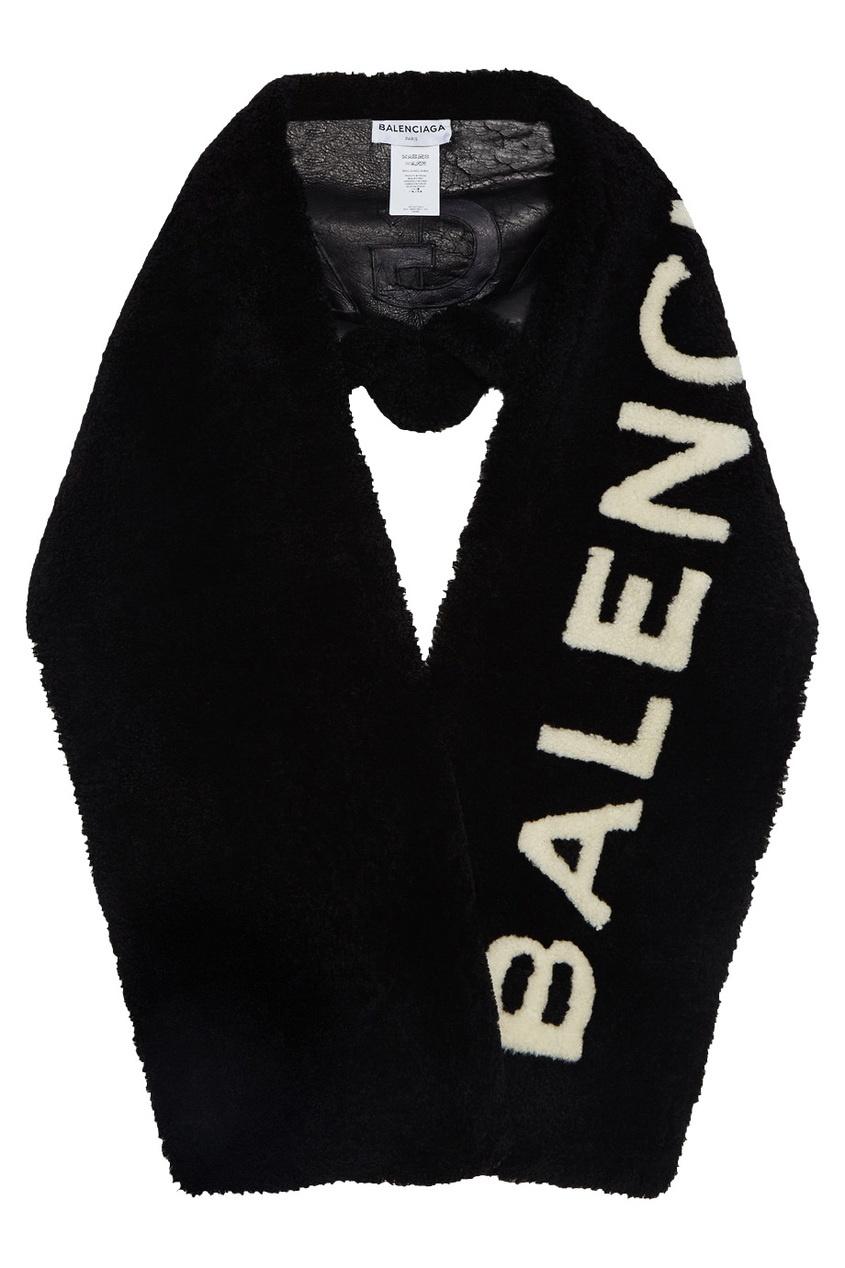 Balenciaga Шарф из овчины