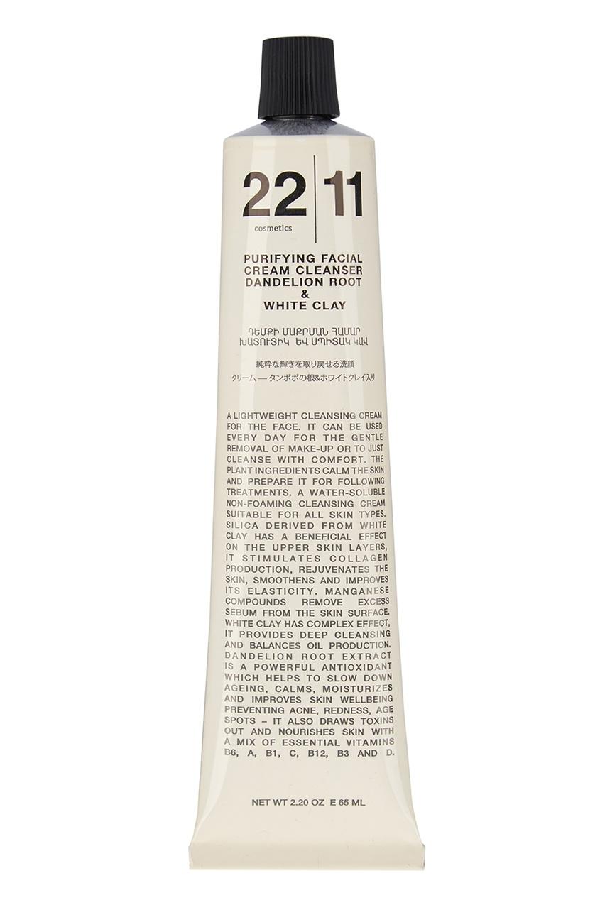 22/11 Очищающая крем-маска для лица 2 в 1 Корень одуванчика & Белая глина, 65 ml