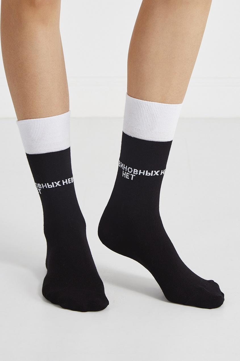 Хлопковые носки с надписью