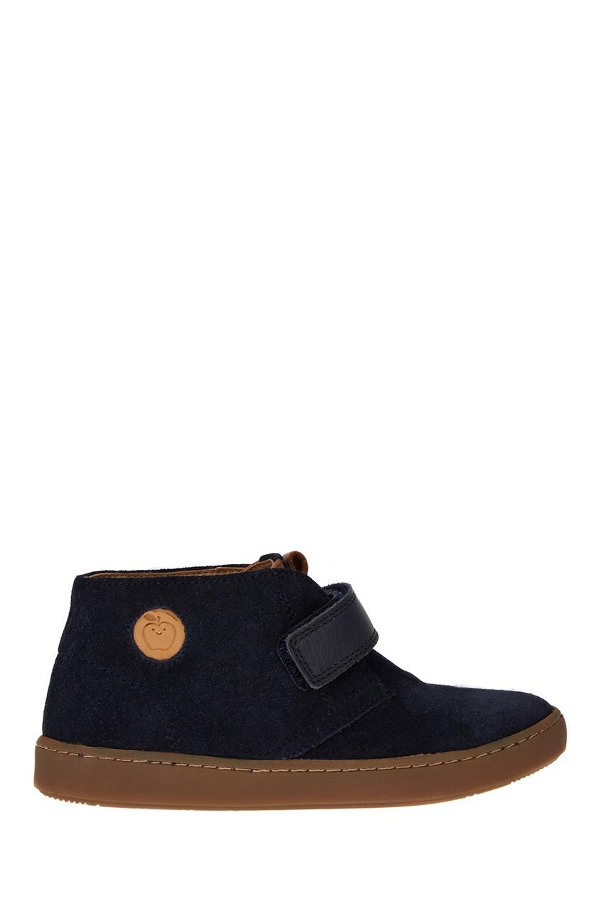 Shoopom Синие замшевые ботинки цены онлайн