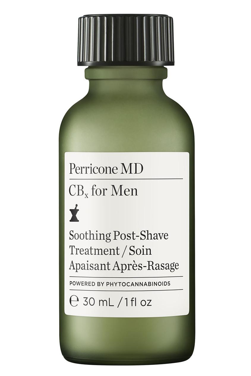 Успокаивающая сыворотка после бритья, 59 ml