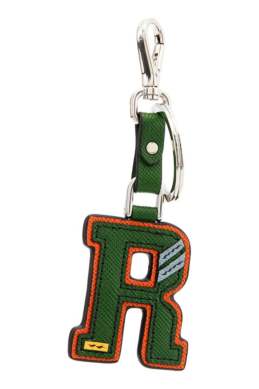 Prada Зеленый брелок с буквой R