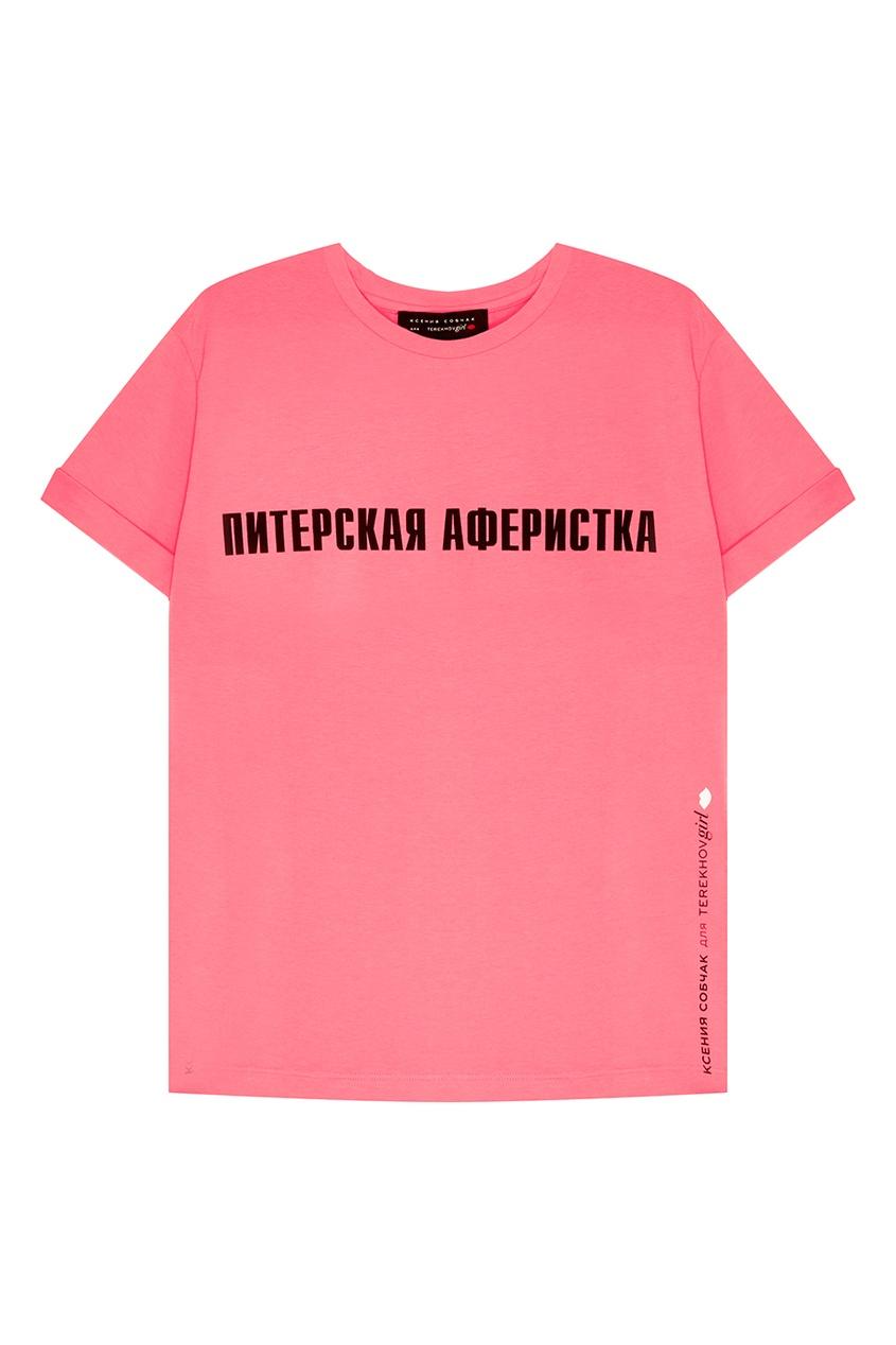 Terekhov Girl Розовая футболка с надписью футболка terekhov girl terekhov girl te024ewakhs2