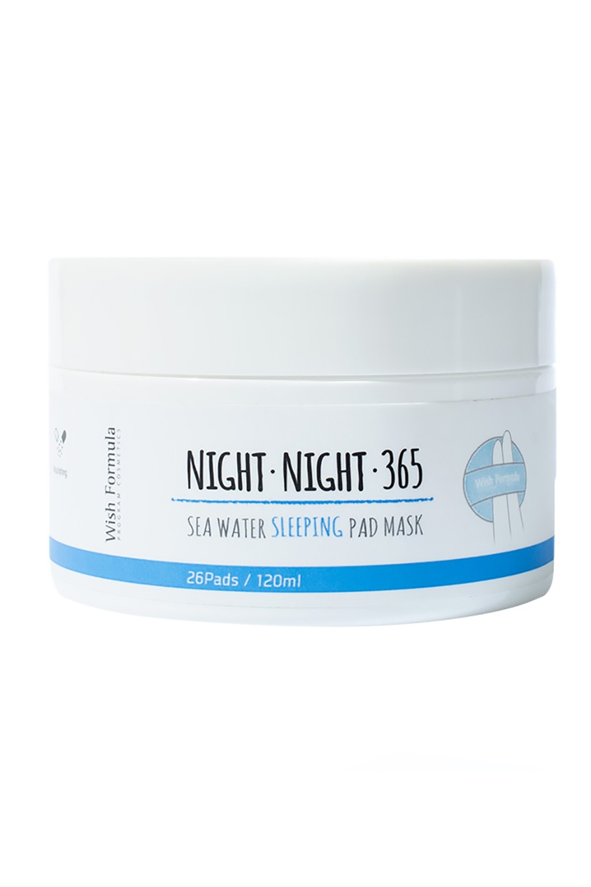 Wish Formula Восстанавливающие Ночные диски для лица / All in one Boosting Pad Mask 365, 26 шт 120 ml i wish