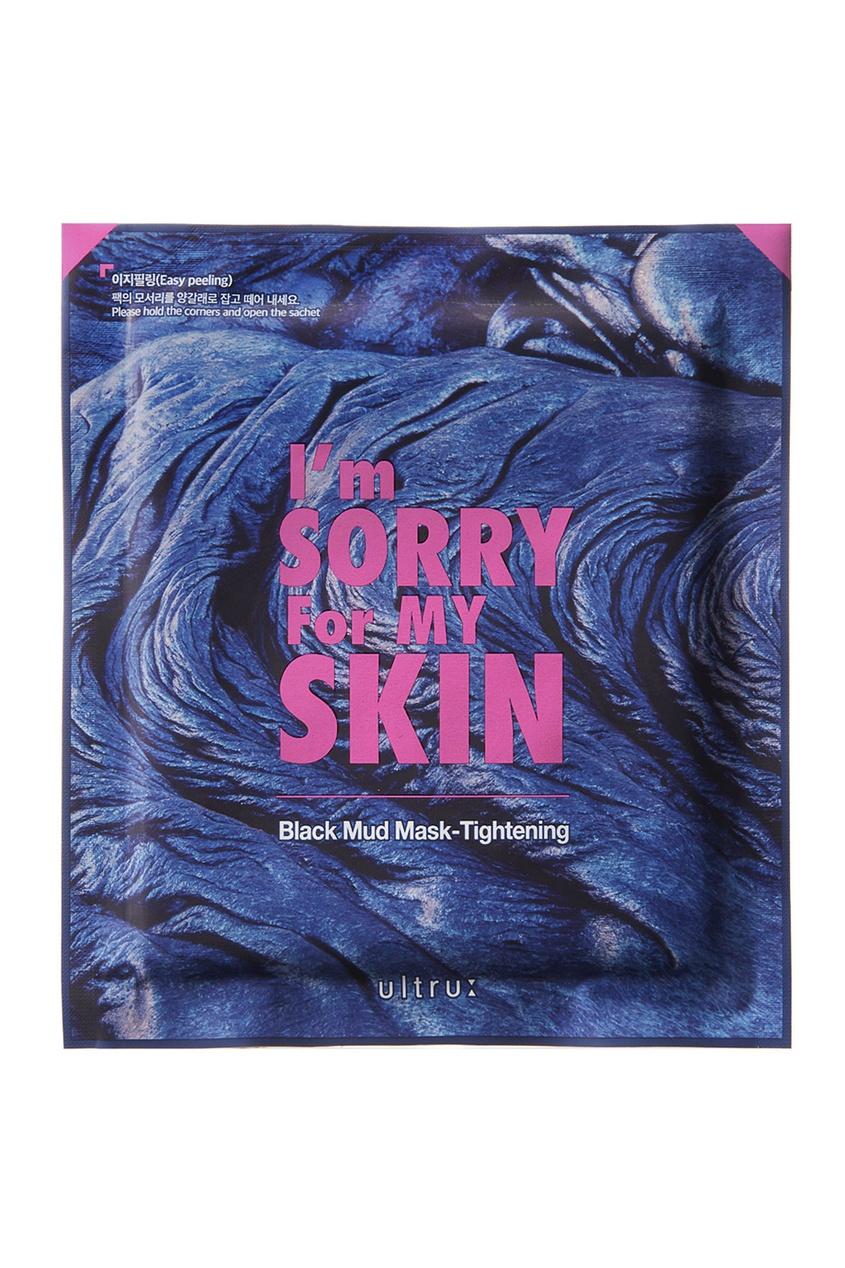 I'm Sorry for My Skin х Ultru Тканевая маска с черной глиной, сужающая поры, 5x18 г