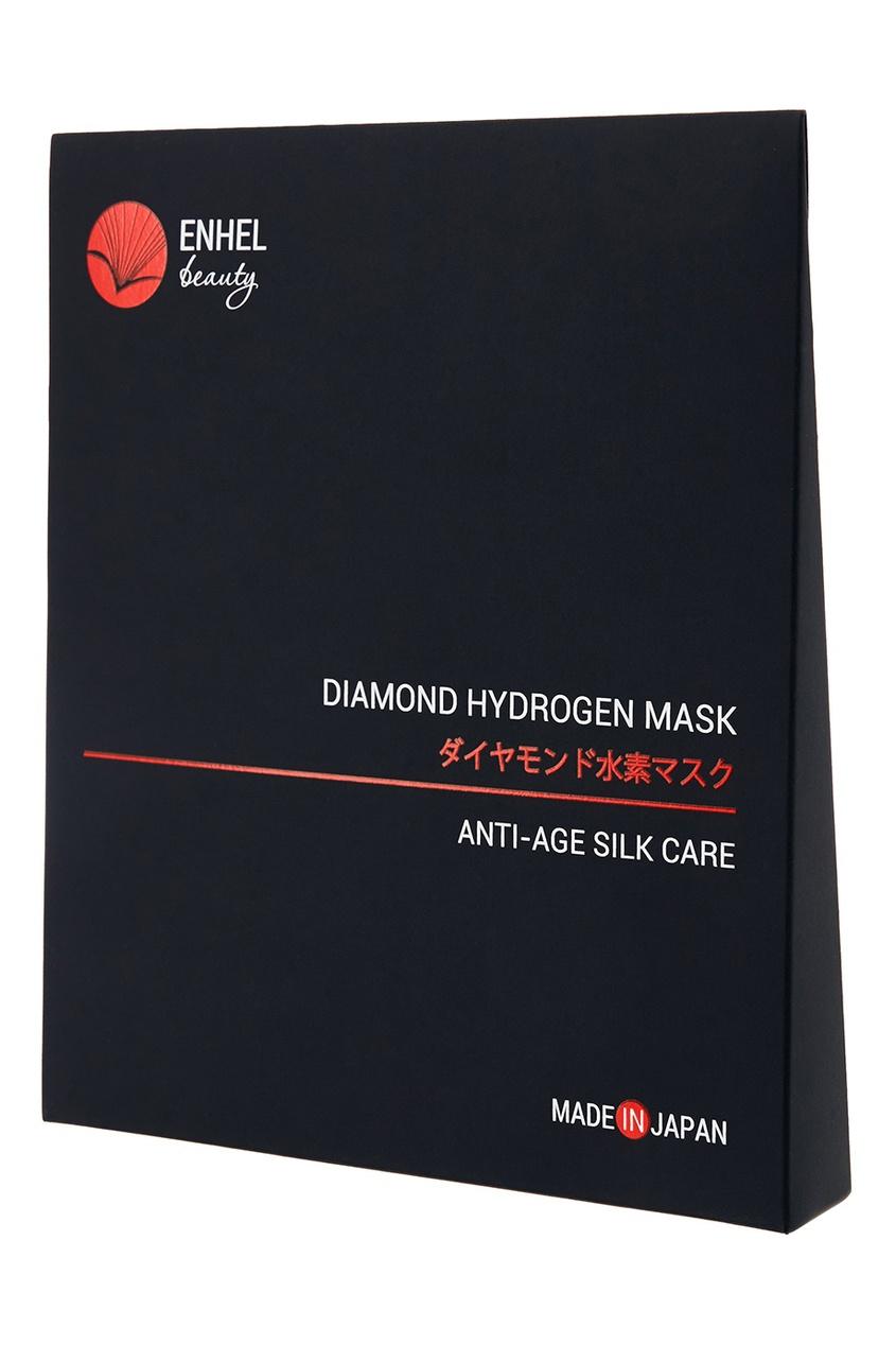 Enhel Beauty Маска для лица DIAMOND HYDROGEN MASK, 3 шт. hydrogen beauty case