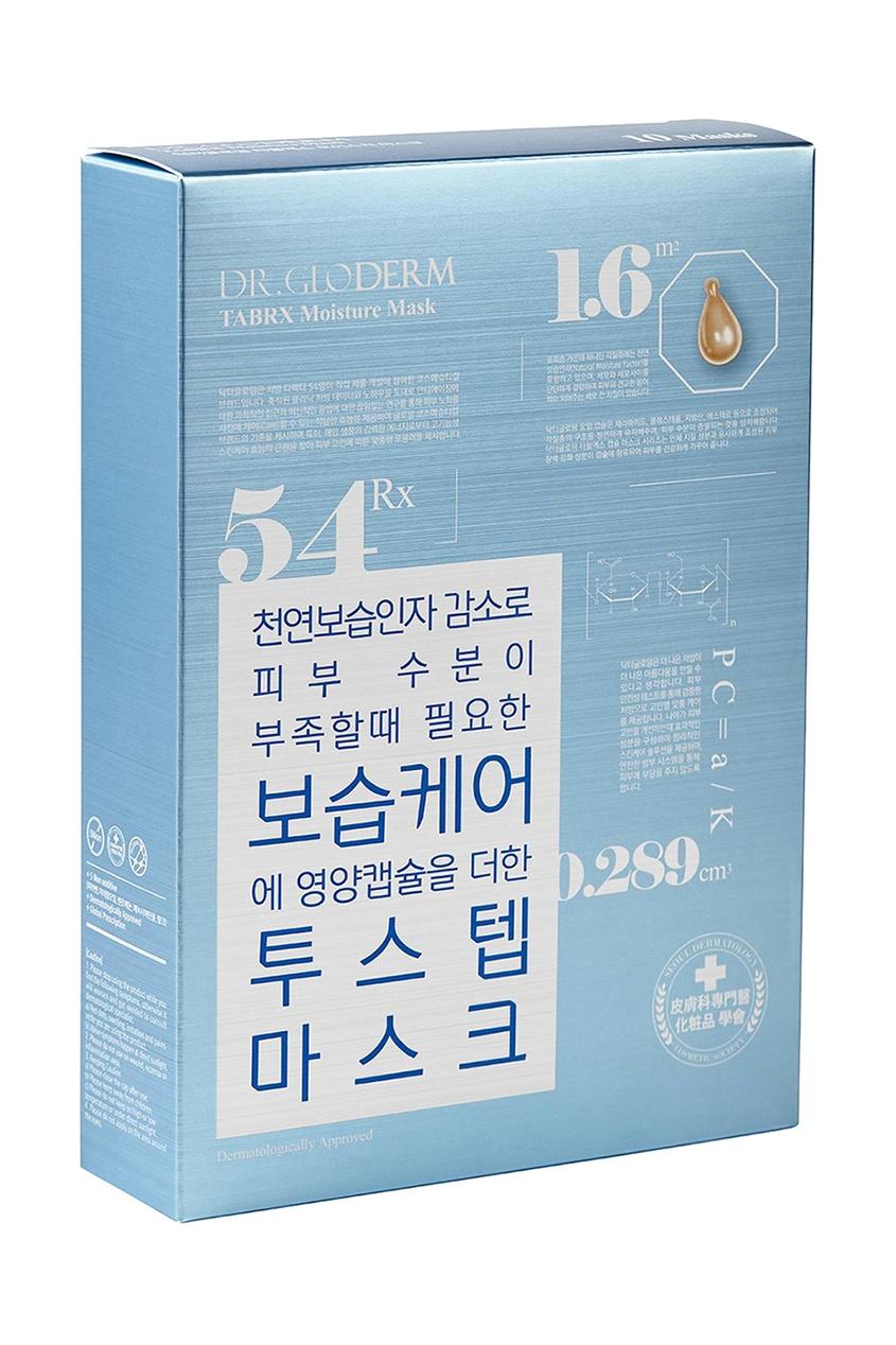 Маска для лица увлажняющая Moisture TabRX, 25 ml х 10 шт.