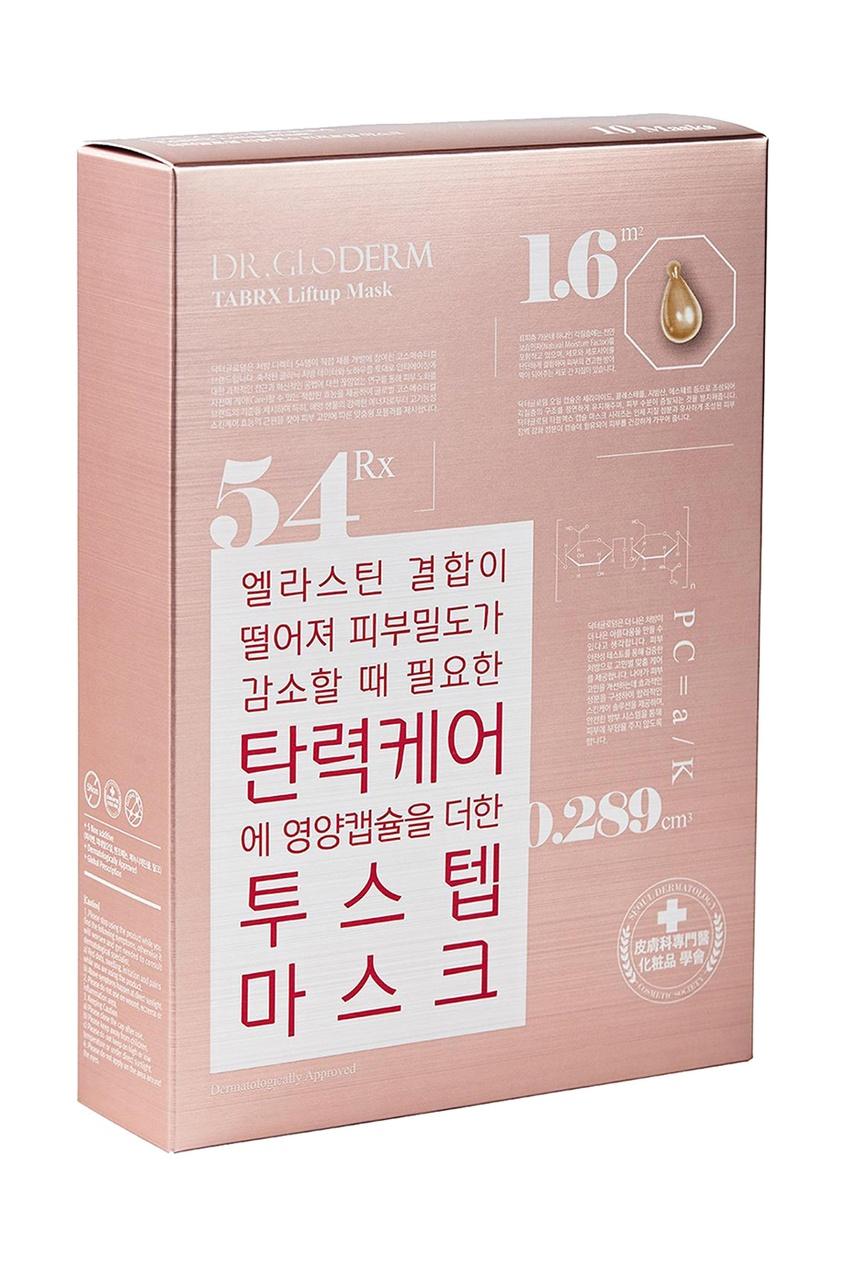 Маска для лица подтягивающая Liftup TabRX, 25 ml х 10 шт.