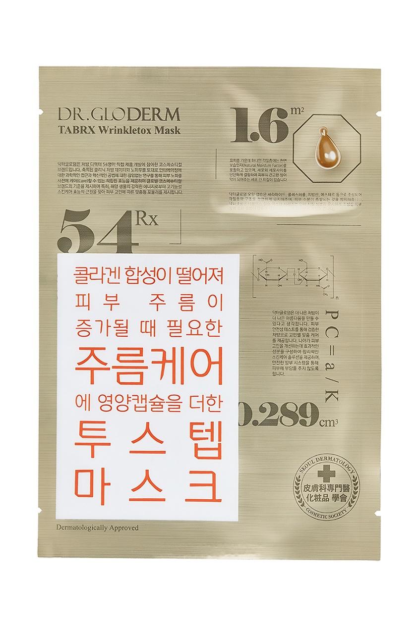 Маска для лица разглаживающая WrinkleTox TabRX, 25 ml
