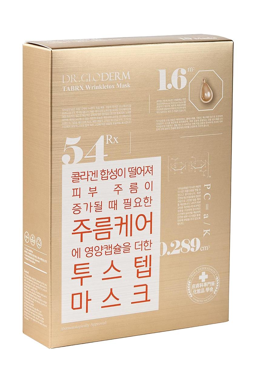 Маска для лица увлажняющая Moisture TabRX, 25 ml