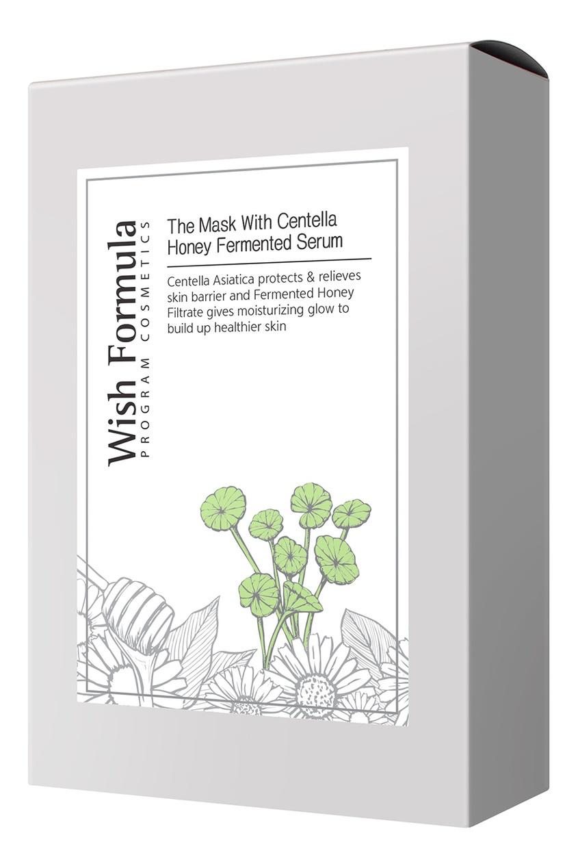 Wish Formula Тканевая ферментированная питательная маска-сыворотка Centella Honey, 26 ml x 10 шт. greens today men s formula 26 4 oz