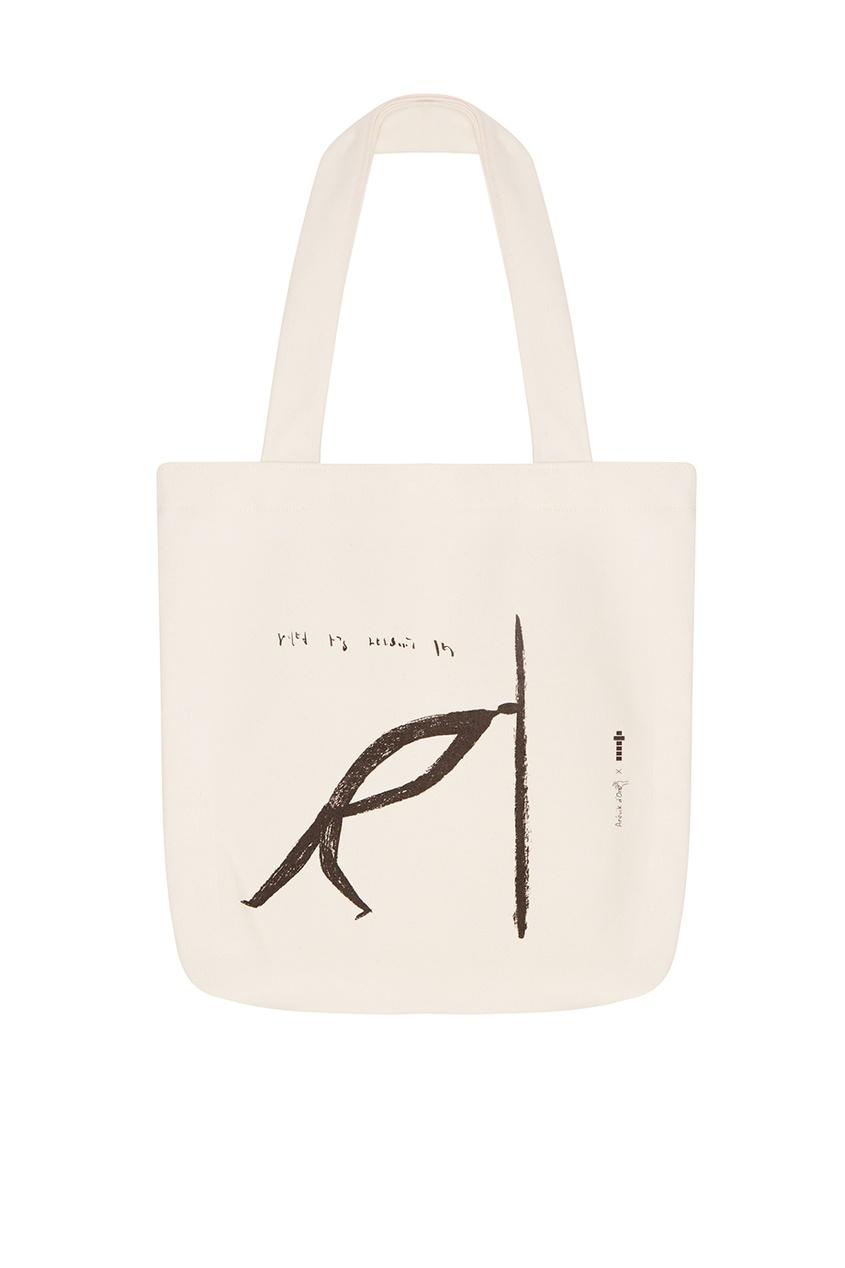 Текстильная сумка с контрастным рисунком Vardoui Nazarian