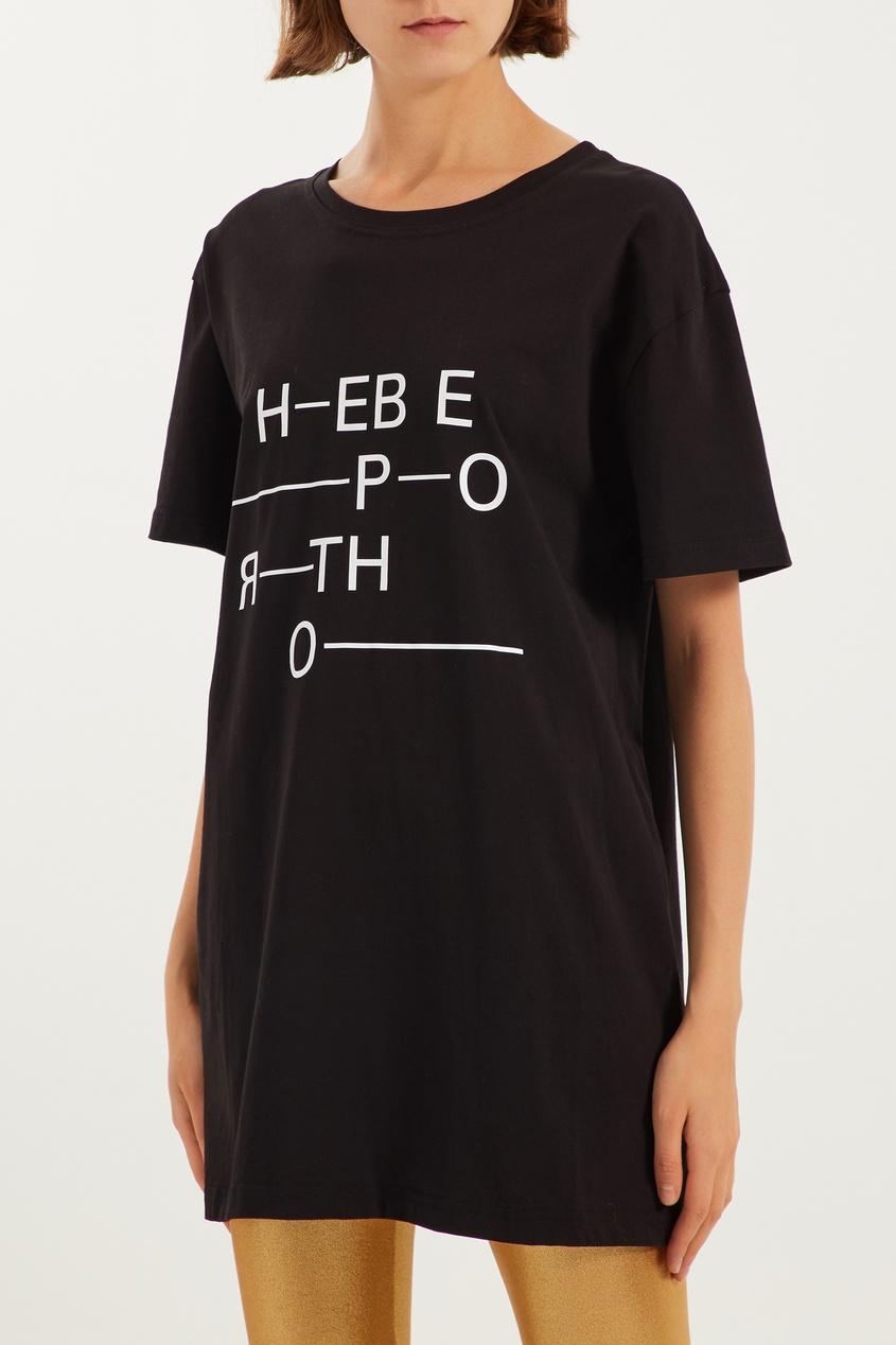 Фото 6 - Черная футболка с логотипом от НЕВЕРОЯТНО черного цвета