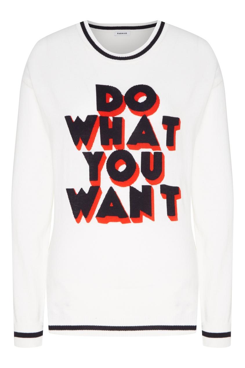 Купить Белый джемпер с надписью от P.A.R.O.S.H. белого цвета