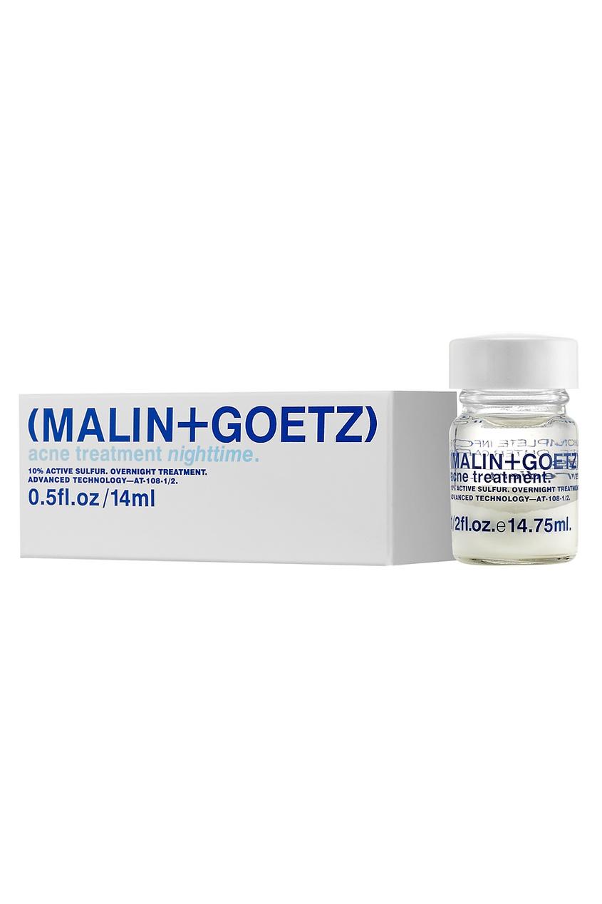 Сыворотка для проблемной кожи лица Acne Treatment 14ml