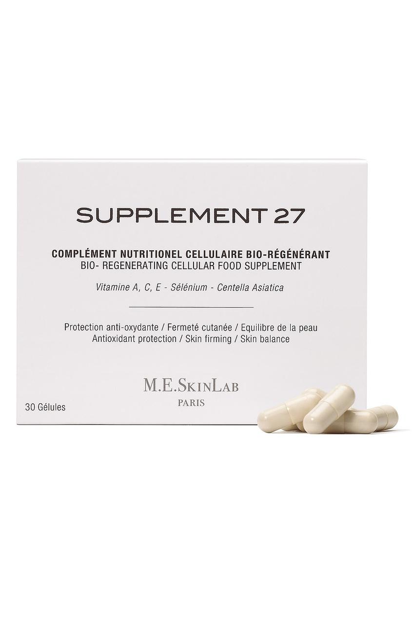 Клеточная формула с витаминами Supplement 27 от AIZEL