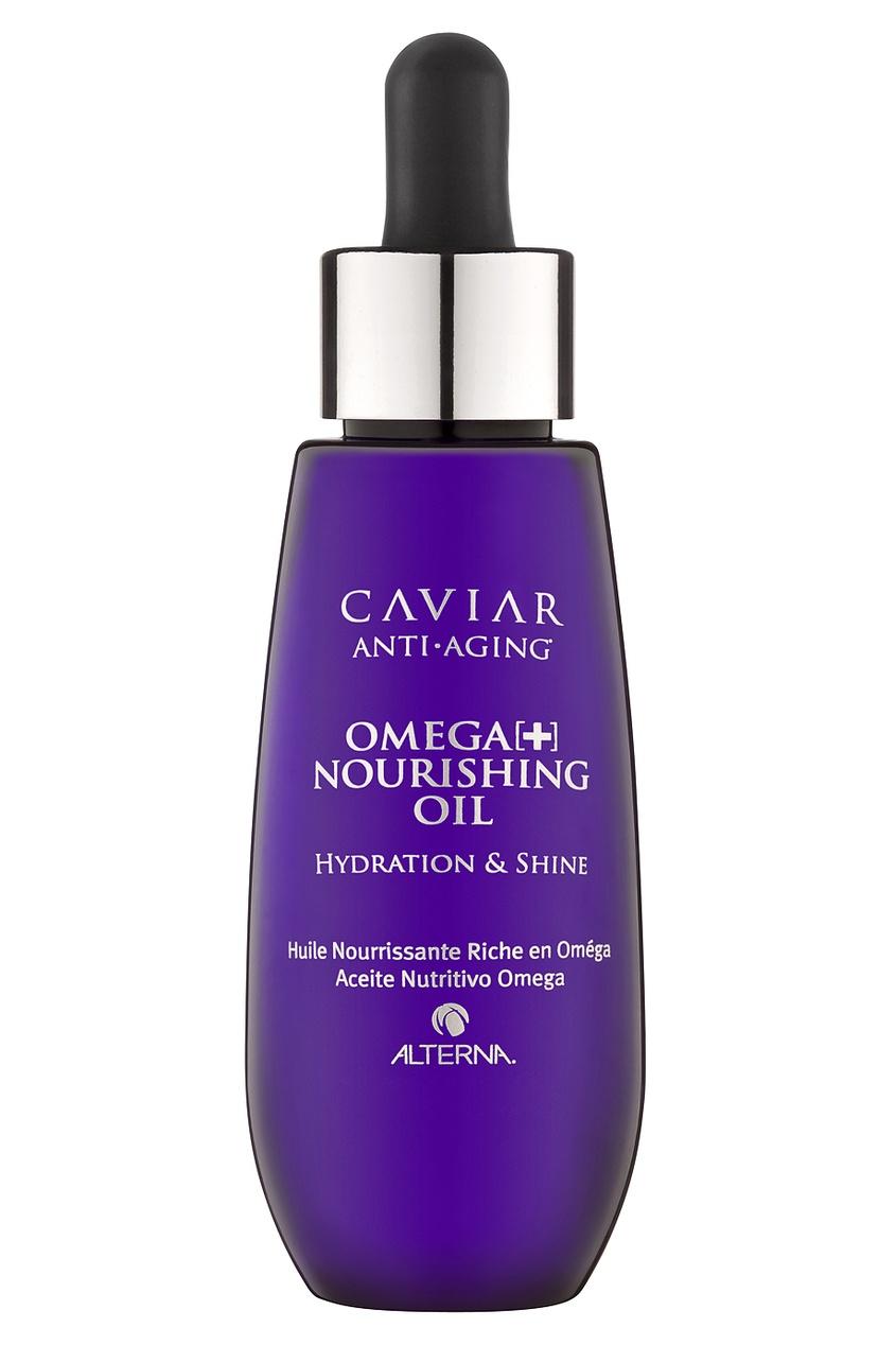 "Масло для волос Caviar Anti-Aging Omega+ Nourishing Oil ""Интенсивное питание Омега+"" 50ml"