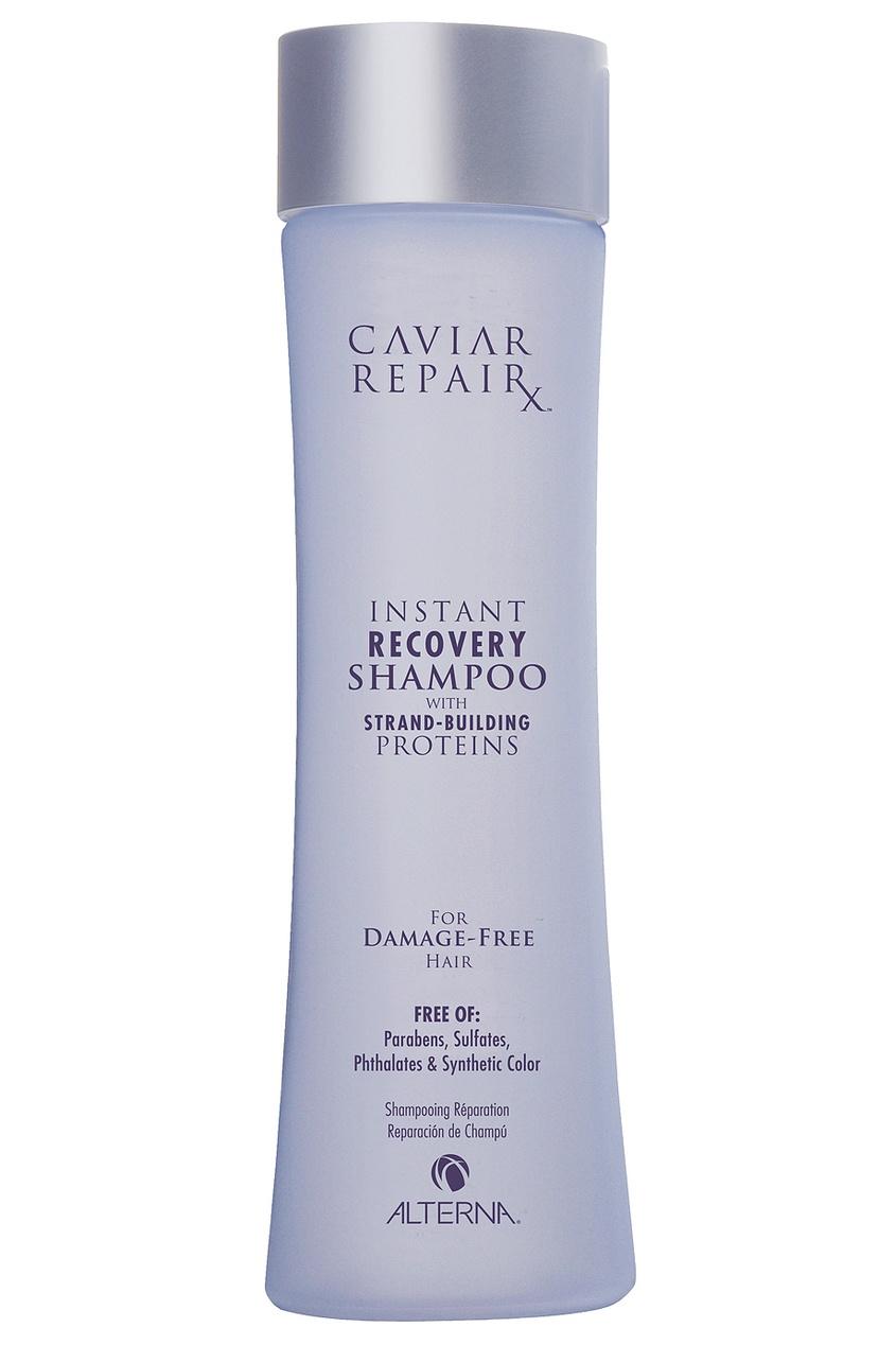 """Alterna Шампунь """"Быстрое восстановление"""" Caviar Repair Rx Instant Recovery 250ml рено сценик rx 4 в мурманске"""