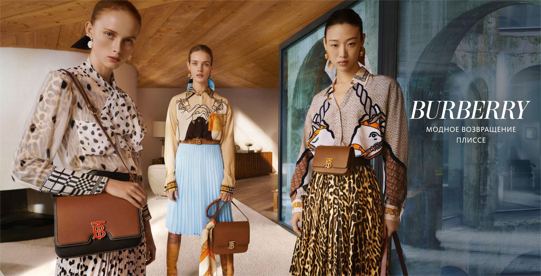 57b6d9abbae Женская брендовая одежда